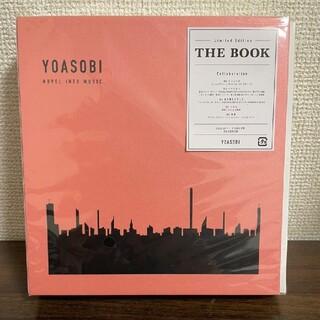 YOASOBI the book 初回限定盤 CD