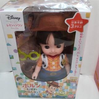 ディズニー(Disney)の《新品》ホルン おせわきほんセット(ぬいぐるみ/人形)