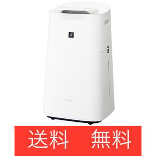 シャープ(SHARP)のシャープ 加湿空気清浄機 KI-LS70-W(空気清浄器)