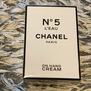 シャネル(CHANEL)のCHANEL シャネル N°5 ハンド クリーム  50ml(ハンドクリーム)