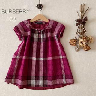 BURBERRY - BURBERRY バーバリーチェック柄 |チュニックワンピース*̩̩̥୨୧˖