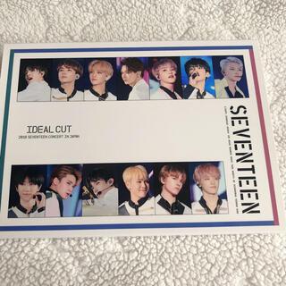 SEVENTEEN - SEVENTEEN Idealcut DVD
