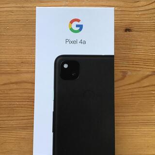 Google Pixel - Google Pixel4a 未使用 SIMロック解除済み black 黒