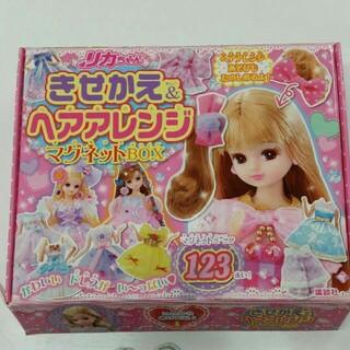 タカラトミー(Takara Tomy)のリカちゃん きせかえ&ヘアアレンジ マグネットBOX(キャラクターグッズ)