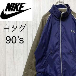 ナイキ(NIKE)のNIKE ナイキ 白タグ 90's ナイロンジャケット 刺繍ロゴ ラグラン S(ブルゾン)