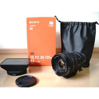 SONY - SONY FE PZ 28-135mm F4 G OSS SELP28135G
