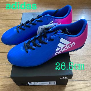 adidas - 【adidas】サッカー★トレシュー 新品未使用 26.5㎝
