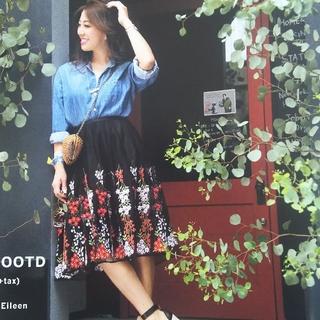 チェスティ(Chesty)のchestyフラワー刺繍スカート新品(ひざ丈スカート)