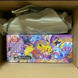 ポケモン(ポケモン)のポケモンセンターカナザワ オープン記念 box(Box/デッキ/パック)
