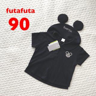 futafuta - 【新品】futafuta  ミッキー セーラートップス 90