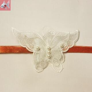 新品◆蝶のレース帯留め飾り① ホワイト