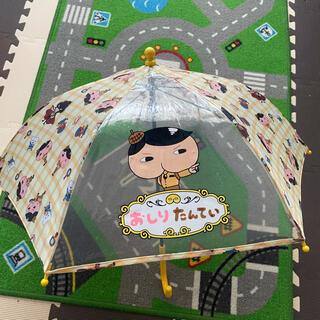 値下げ!おしりたんてい 新品 傘(傘)