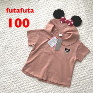 futafuta - 【新品】futafuta  ミニーちゃん セーラートップス 100