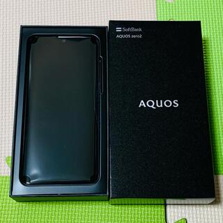 シャープ(SHARP)の新品未使用品 AQUOS zero2 SIMロック解除済み(スマートフォン本体)
