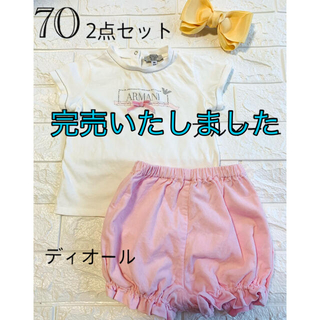 アルマーニ ジュニア(ARMANI JUNIOR)の美品 70 アルマーニベビー クリスチャンディオール 2点セット(Tシャツ)