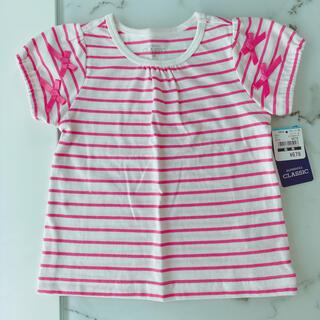 新品 Tシャツ90(Tシャツ/カットソー)