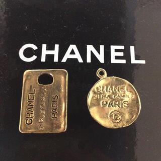 シャネル(CHANEL)のCHANEL シャネル ヴィンテージ カンボン ネックレス トップ 2点セット(ネックレス)