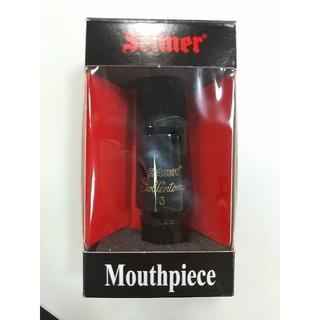 Selmer セルマー Goldentone 3 マウスピース(サックス)