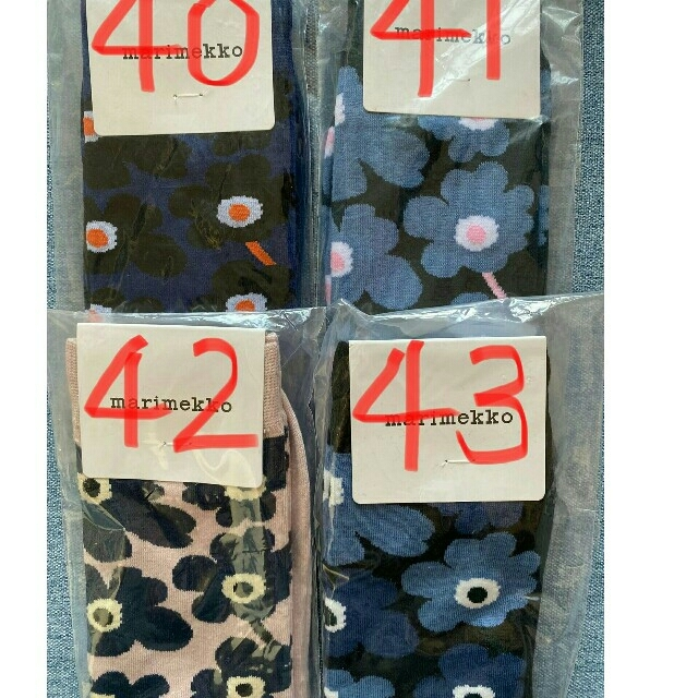 marimekko(マリメッコ)のマリメッコmarimekko靴下レディースソックス レディースのレッグウェア(ソックス)の商品写真