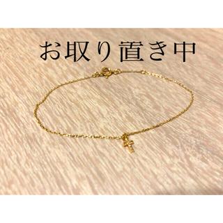 ココシュニック(COCOSHNIK)のCOCOSHNIK K10YG ダイヤモンド ブレスレット(ブレスレット/バングル)