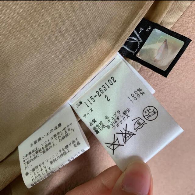 DIANE von FURSTENBERG(ダイアンフォンファステンバーグ)の定価16万+税 極美品 ダイアン フォンファステンバーグ ロングコート レディースのジャケット/アウター(ロングコート)の商品写真