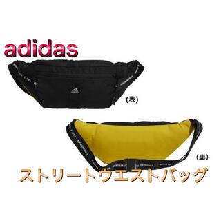 アディダス(adidas)のadidas アディダス ウエストポーチ バッグ (ウエストポーチ)