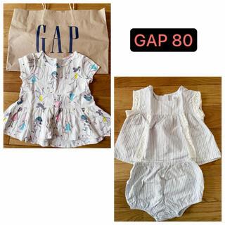 babyGAP - GAP80 女の子柄Tシャツ セットアップ