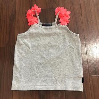 カルディア(CALDia)のカルディア キャミソール 90cm(Tシャツ/カットソー)