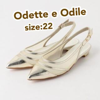 オデットエオディール(Odette e Odile)のOdette e Odile 2018SS チュール ポインテッド パンプス(ハイヒール/パンプス)