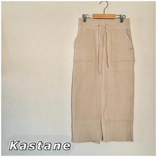 カスタネ(Kastane)の【ほぼ未使用】Kastane♡ロングタイトスカート(ロングスカート)