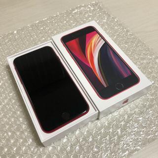iPhone - iPhoneSE 第二世代 64GB SIMフリー 新品同様品✨
