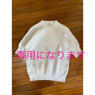 Drawer - BLAMINK ブラミンク White cotton ニット Drawer