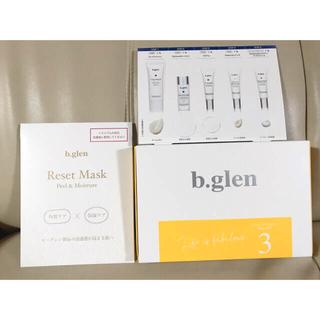 ビーグレン(b.glen)のビーグレンスキンケアプログラムトライアルセット3 (エイジング)(サンプル/トライアルキット)