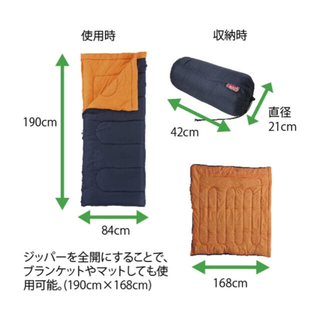 コールマン(Coleman)の寝袋 パフォーマー 2個set(寝袋/寝具)