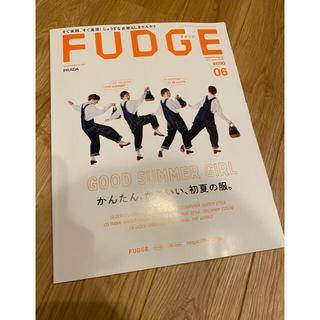FUDGE 2021年 06月号 限定エコバッグ付き♡