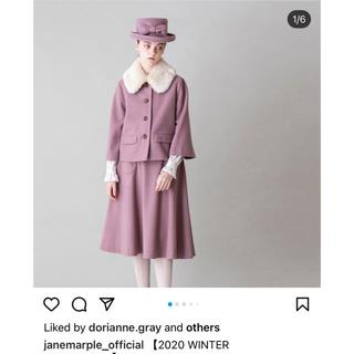 JaneMarple - Jane Marple  人気完売品 コート&スカート 2点セット