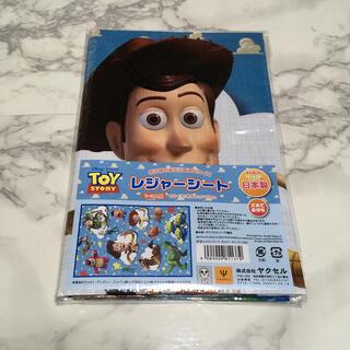 ディズニー(Disney)の即購入OK!新品未開封☆ディズニー トイストーリー レジャーシート(キャラクターグッズ)