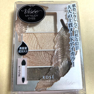 VISEE - 【新品未使用】 Visee★ヴィセ リシェ マイヌーディアイズ  BE-4
