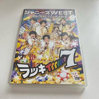 ジャニーズウエスト(ジャニーズWEST)のジャニーズWEST DVD(アイドル)