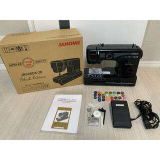 ジャノメ 電動ミシン JN508DX-2B ブラックエディション
