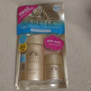 ANESSA - アネッサ 日焼け止め 60 パーフェクトUV スキンケアミルク ミニ