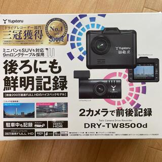ユピテル(Yupiteru)のYUPITERU DRY-TW8500D(車内アクセサリ)