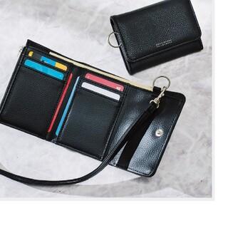 マッキントッシュ(MACKINTOSH)のモノマックス付録マッキントッシュ万能財布(折り財布)