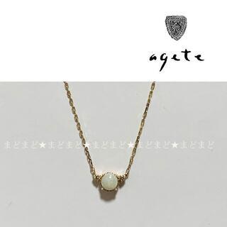agete - agete K10 0.01ct オパール ダイヤモンド ネックレス アガット