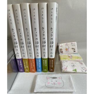 きょうの猫村さん 1〜6巻