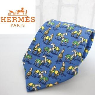 Hermes - エルメス フランス製 シルクネクタイ 馬柄 HERMES スーツ ジャケット