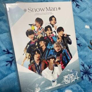 素顔4 Snow Man盤