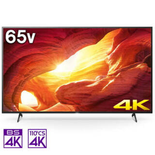 SONY - ソニー65型テレビ+壁掛スタンド KJ-65X8000H