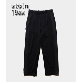 SUNSEA - stein 19aw パンツ スラックス トラウザー シュタイン yoke