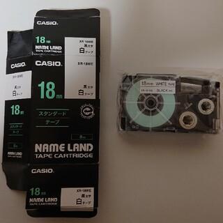 カシオ(CASIO)のネームランド テープカートリッジ 18mm XR-18WE(オフィス用品一般)